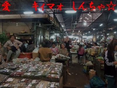 オールドマーケット38