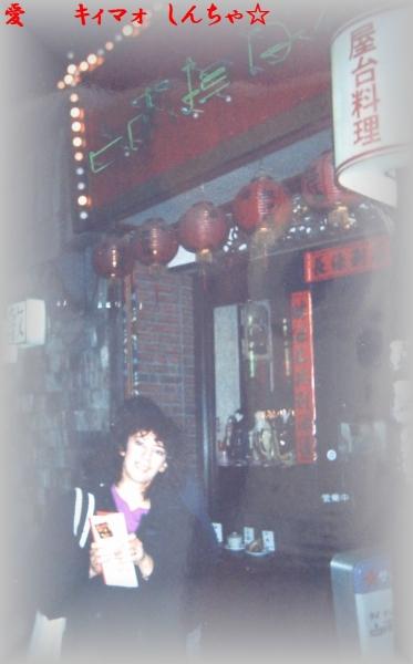 歌舞伎町 2