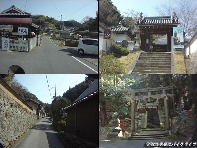 140319yamashiro
