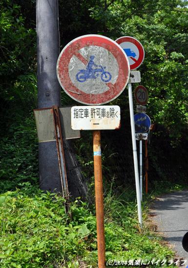 140702jyuusan
