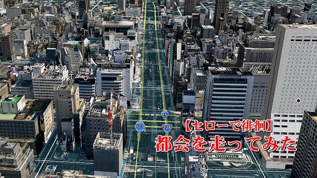 140815osaka-city