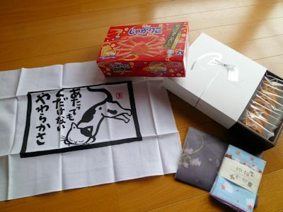 和香ママ♪さんありがとうございます!