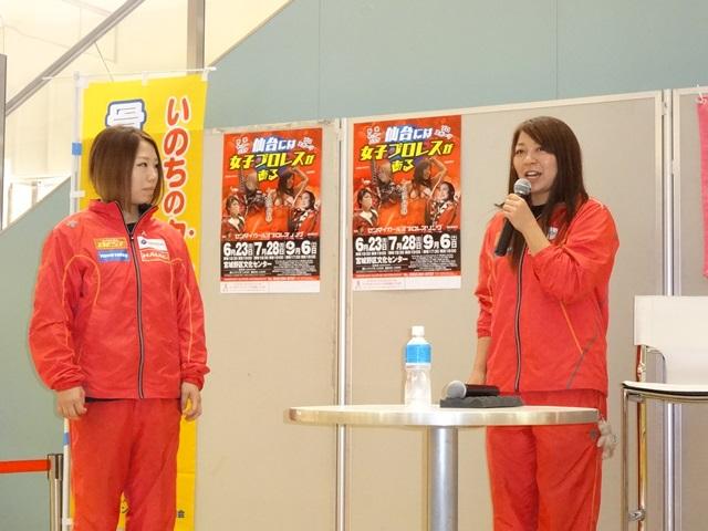 628ishi10.jpg
