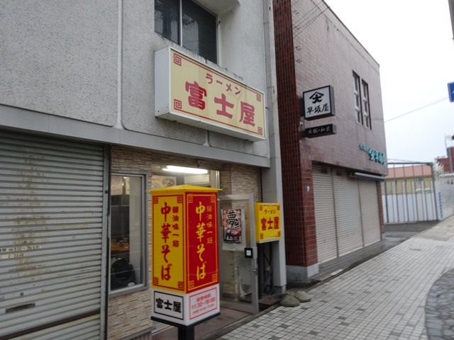 725fuji1.jpg