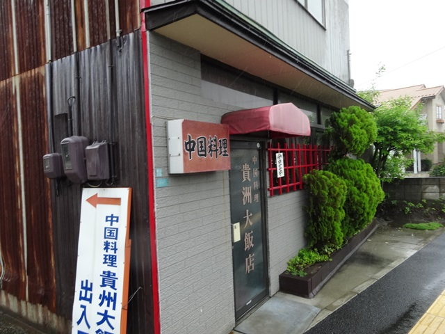 810kisyuu1.jpg