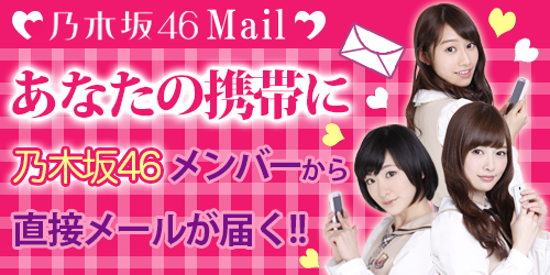 header-mail.png