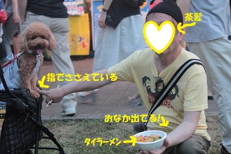 IMG_3488ac.jpg