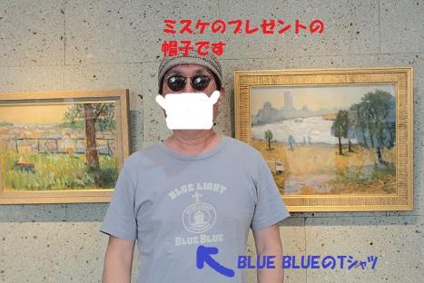 IMG_3564ac.jpg