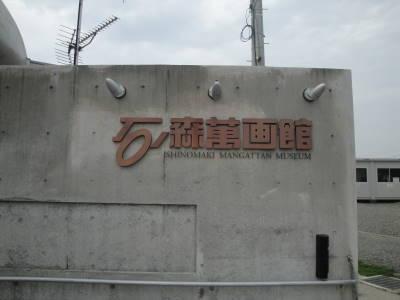 DSC03322.jpg
