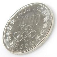 東京五輪 オリンピック 記念硬貨