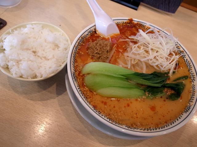 丸源 担々麺ライスセット