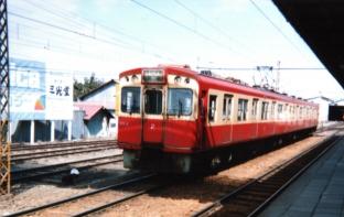 91suzaka312c