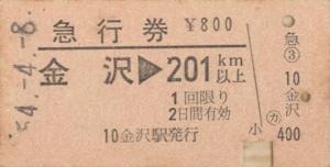 kyu03kanazawa