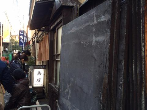 写真 2014-03-15 17 29 13