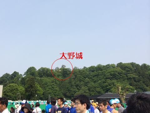 写真 2014-05-25 9 00 10