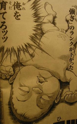 yuuzirou.jpg