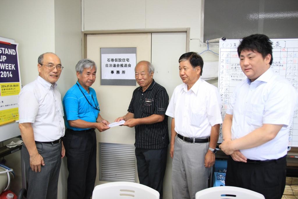 石巻仮設自治連合会に支援金をわたす本多昭一先生 (1024x683)