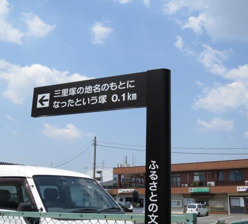 三里塚街道ー52