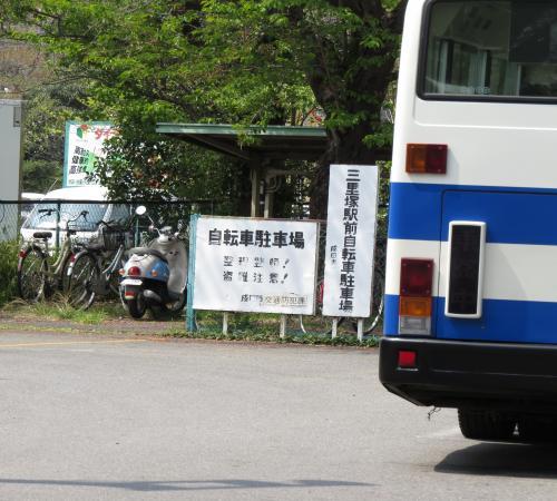 三里塚街道ー18