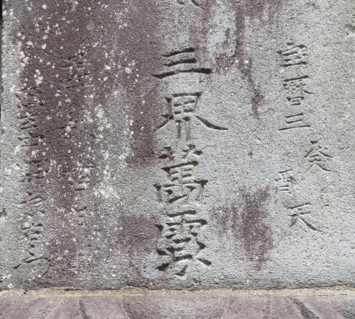 三里塚街道ー42