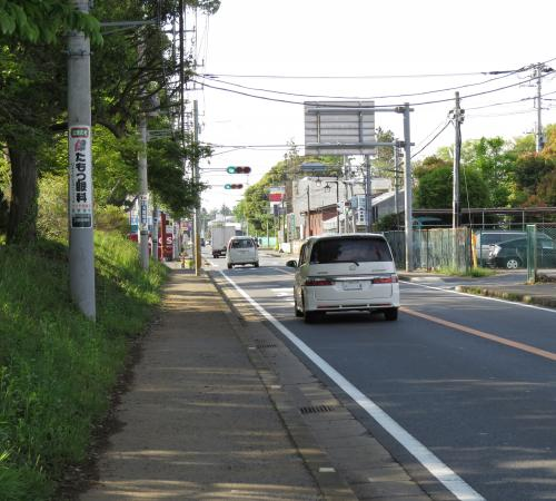 三里塚街道ー91