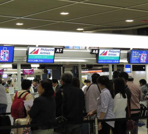 空港第2ー9