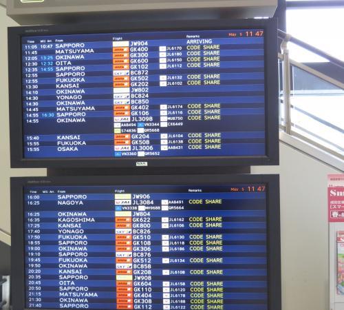 空港第2ー30