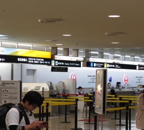 空港第2ー33
