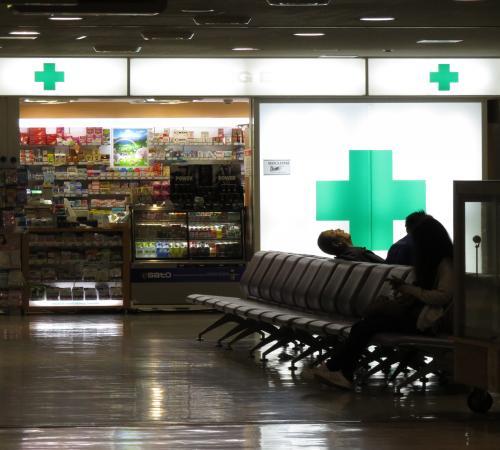 空港第2-36