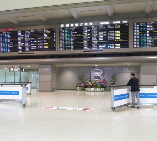 空港第2-37