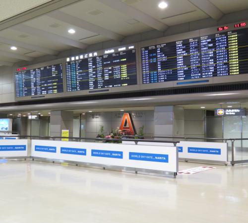空港第2-38