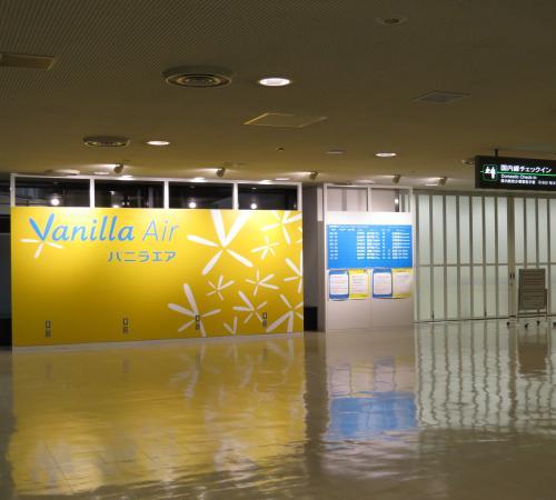 空港第2-39