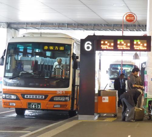 空港第2-41