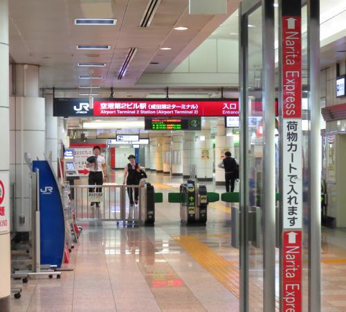 空港第2-53