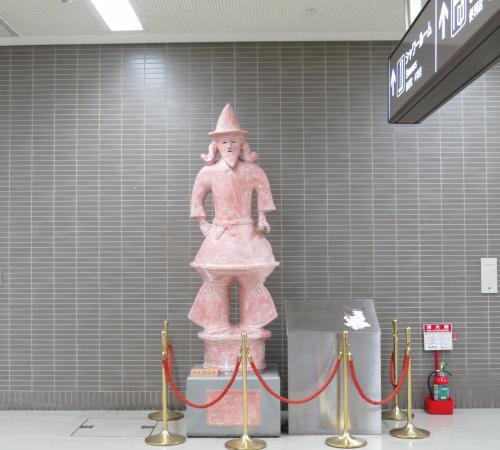空港第2-46