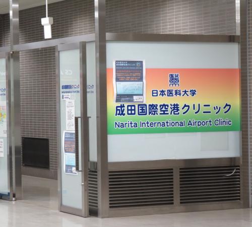 空港第2-48