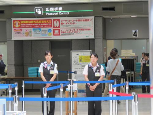 空港第2-87