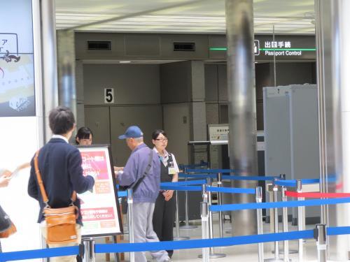 空港第2-86
