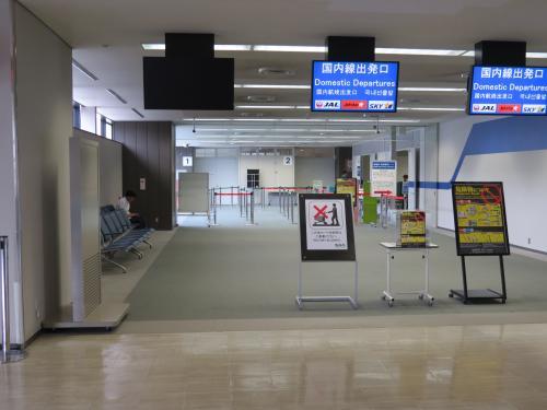 空港第2-67