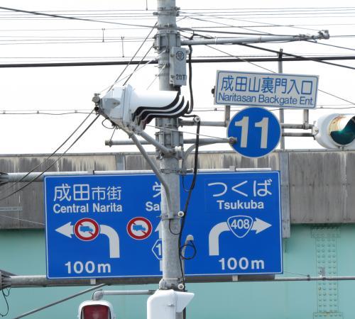 裏参道ー30