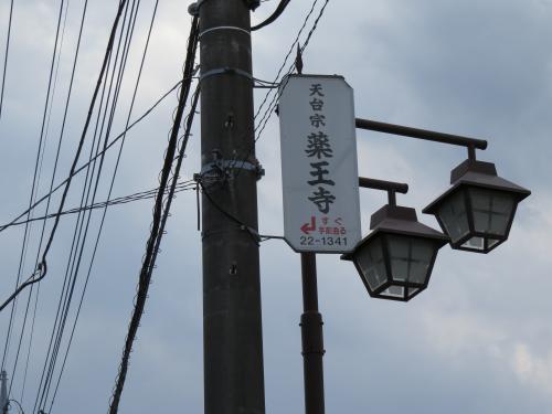 裏参道ー33