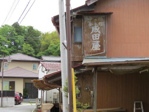 裏参道ー34