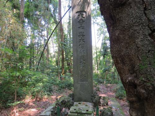 伝説の寺ー19