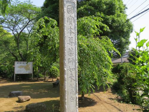 伝説の寺ー25