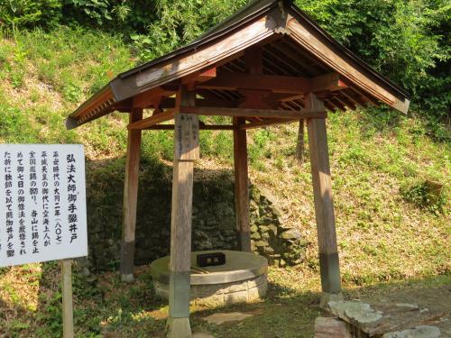 伝説の寺ー74