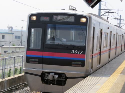 芝山鉄道ー25