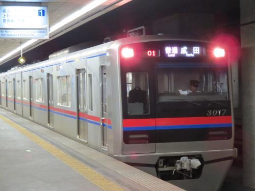 東成田ー1