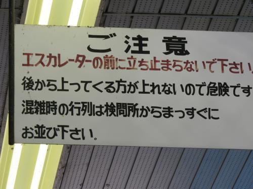 東成田ー13