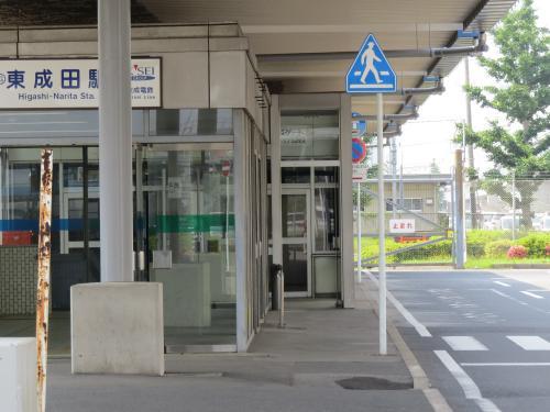 東成田ー18