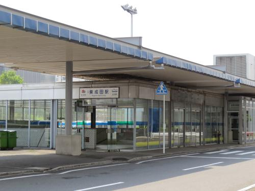 東成田ー19